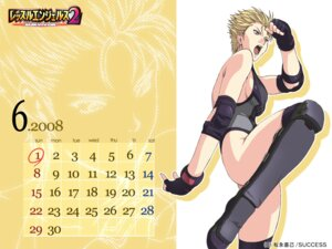 Rating: Safe Score: 16 Tags: calendar daisy_cry homare leotard success thighhighs wallpaper wrestle_angels wrestle_angels_survivor_2 User: Lord_Satorious