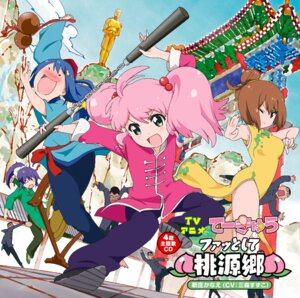 Rating: Safe Score: 12 Tags: aliasing bandou_marimo chinadress disc_cover heels oshimoto_yuri shinjou_kanae_(teekyuu) takamiya_nasuno teekyuu weapon User: K@tsu