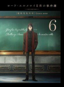Rating: Safe Score: 5 Tags: lord_el-melloi_ii-sei_no_jikenbo tagme User: saemonnokami