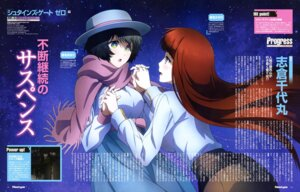Rating: Safe Score: 20 Tags: igawa_norie shiina_kagari shiina_mayuri steins;gate steins;gate_0 User: drop