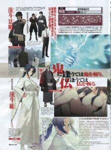 Rating: Explicit Score: 9 Tags: full_metal_daemon_muramasa kimono minato_honke minato_kageaki minato_subaru naked namaniku_atk nipples nitroplus screening sex User: Devard