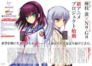 Rating: Safe Score: 15 Tags: angel_beats! jpeg_artifacts na-ga seifuku tenshi yurippe User: GasteLLo