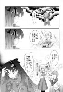 Rating: Safe Score: 4 Tags: emiya_shirou fate/hollow_ataraxia fate/stay_night monochrome saber tatekawa_mako toosaka_rin wnb yuena_setsu User: MirrorMagpie