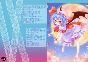Rating: Safe Score: 10 Tags: amimi m_hatsudensho remilia_scarlet touhou wings User: petopeto