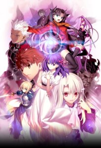 Rating: Safe Score: 75 Tags: archer armor berserker dress emiya_shirou fate/stay_night fate/stay_night_heaven's_feel illyasviel_von_einzbern matou_sakura matou_zouken rider saber sword takeuchi_takashi tattoo thighhighs toosaka_rin weapon User: ooguadom