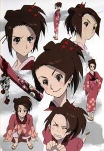 Rating: Safe Score: 16 Tags: fuu kimono samurai_champloo User: Radioactive