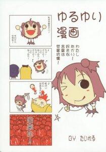 Rating: Questionable Score: 0 Tags: 4koma guro paper_texture taireru watagashi yuru_yuri User: admin2