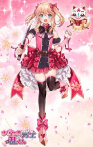 Rating: Safe Score: 8 Tags: abandon_ranka dress heels midare_toushirou thighhighs touken_ranbu trap weapon User: Dreista