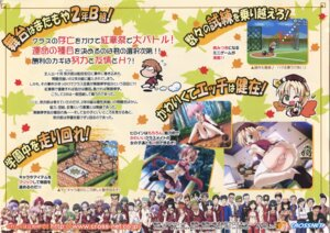 Rating: Questionable Score: 4 Tags: amamiya_mio aoba_midori erika_christine_tsubaki fujimiya_haruka fujimiya_natsuki houjou_akira hyuuga_mai iroha_kaeda kudou_hajime kujou_reiko maple_colors maple_colors_2 mikuriya_ai mitsuki_shione mutsuki_koume nishina_sumire nopan ookuma_katsunoshin ootori_yuka ryuuzouji_youhei saeki_ryousuke sakimori_shino saruyama_mauchi sasaki_kaoru seifuku shirase_yuu takayama_hiromi thighhighs togawa_soujirou toma toono_hiroshi toudou_kazuki urabe_sanae yuuki_naoya User: admin2