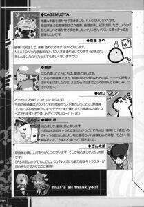 Rating: Safe Score: 5 Tags: chibi gintarou kagemusya kurusuma_saya mayusaki_yuu monochrome mtu natsuhiko nexton seifuku text waitress User: WtfCakes