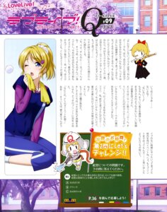 Rating: Questionable Score: 21 Tags: ayase_eli chibi kiyose_akame love_live! otono_natsu seifuku sword uniform User: drop
