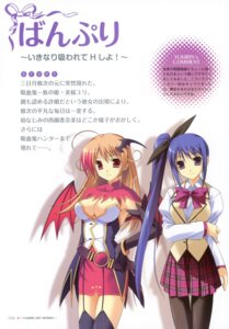 Rating: Safe Score: 4 Tags: cleavage devil pantyhose seifuku stockings thighhighs wings yukirin User: fireattack