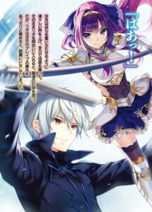Rating: Safe Score: 12 Tags: armor riv seirei_gensouki thighhighs weapon User: kiyoe