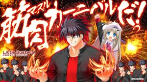 Rating: Safe Score: 3 Tags: inohara_masato key little_busters! na-ga noumi_kudryavka wallpaper User: girlcelly