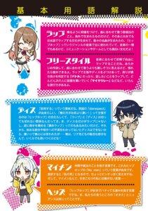 Rating: Safe Score: 5 Tags: chibi pantyhose seifuku shirako_miso sweater User: kiyoe