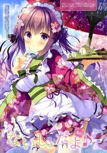 Rating: Safe Score: 49 Tags: maid takano_yuki thighhighs umbrella wa_maid User: drop