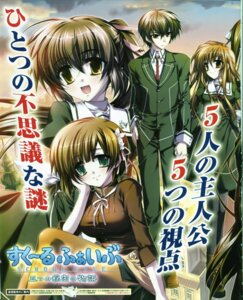 Rating: Questionable Score: 1 Tags: fixme minazuki_haruka school_five stitchme User: admin2