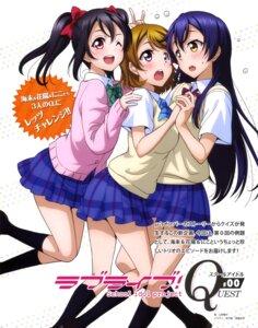 Rating: Safe Score: 32 Tags: kiyose_akame koizumi_hanayo love_live! seifuku sonoda_umi sweater yazawa_nico User: drop