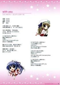 Rating: Safe Score: 1 Tags: chibi clochette daikanyama_sumire mitsumine_minato oshiki_hitoshi suzunone_seven text User: admin2