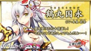 Rating: Safe Score: 18 Tags: cleavage fujima_takuya no_bra tenka_hyakken tsurumaru_kuninaga_(tenka_hyakken) wallpaper User: zyll