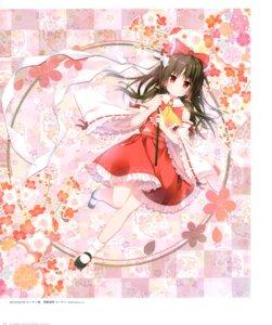 Rating: Safe Score: 20 Tags: hakurei_reimu kinokonomi konomi skirt_lift tagme touhou User: kiyoe