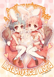 Rating: Safe Score: 11 Tags: animal_ears bunny_ears heels okome_(ricecandy) seifuku tail thighhighs User: Mr_GT