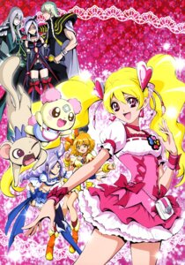 Rating: Safe Score: 5 Tags: aono_miki chiffon_(precure) dress eas fresh_pretty_cure! higashi_setsuna kamikita_futago momozono_love pretty_cure soular tarte_(fresh) thighhighs westar yamabuki_inori User: drop