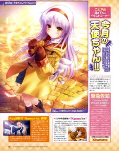 Rating: Safe Score: 45 Tags: angel_beats! goto-p sweater tenshi User: drop