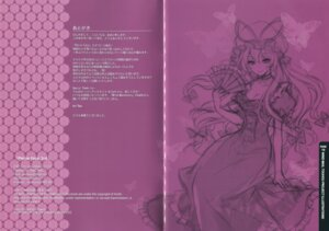 Rating: Safe Score: 4 Tags: an2a cleavage crease lolita_fashion monochrome touhou wind_mail yakumo_yukari User: blooregardo