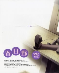 Rating: Questionable Score: 9 Tags: sphere yosuga_no_sora User: Share