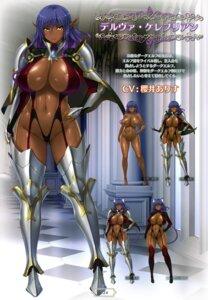 Rating: Questionable Score: 33 Tags: animal_ears aoi_nagisa_(artist) areola bikini_armor character_design elf erect_nipples expression naked nekomimi nipples no_bra pointy_ears stockings tail thighhighs youkoso!_sukebe_elf_no_mori_e User: kiyoe