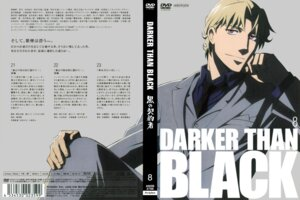 Rating: Safe Score: 2 Tags: darker_than_black disc_cover komori_takahiro male november_11 User: Radioactive