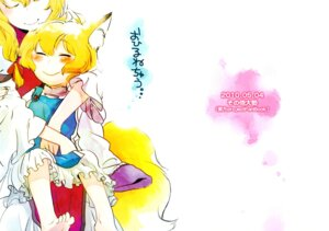 Rating: Safe Score: 4 Tags: animal_ears feet tail touhou yakumo_ran yakumo_yukari yukataro User: Radioactive