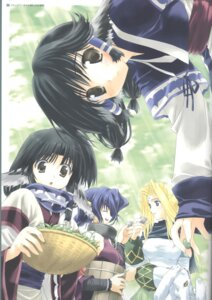Rating: Safe Score: 3 Tags: amaduyu_tatsuki animal_ears aruruu eruruu karura urutori utawarerumono User: Riven