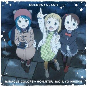 Rating: Safe Score: 30 Tags: akamatsu_yui disc_cover dress kotoha_(mitsuboshi_colors) mitsuboshi_colors pantyhose sacchan_(mitsuboshi_colors) User: blooregardo