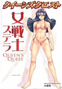 Rating: Questionable Score: 19 Tags: alice_no_takarabako bikini cleavage dragon_quest dragon_quest_iii erect_nipples mizuryuu_kei queen's_blade soldier_(dq3) stella swimsuits thong underboob User: YamatoBomber