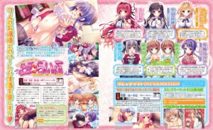 Rating: Explicit Score: 8 Tags: ass breast_grab breasts cameltoe censored cleavage cum digital_version headphones masturbation megane nipples open_shirt pantsu panty_pull penis pussy pussy_juice sex skirt_lift thighhighs upscaled vibrator User: Checkmate