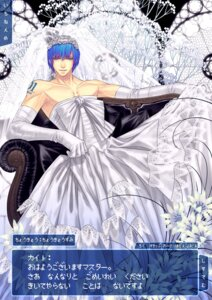 Rating: Safe Score: 5 Tags: dress kaito male shijuuhachi vocaloid wedding_dress User: charunetra