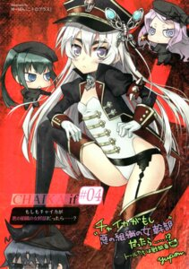 Rating: Questionable Score: 41 Tags: akari_acura chaika_trabant hitsugi_no_chaika stockings thighhighs viivi_holopainen yuupon User: MDGeist