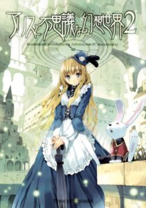 Rating: Safe Score: 40 Tags: alice alice_in_wonderland fancy_fantasia lolita_fashion ueda_ryou white_rabbit User: Radioactive