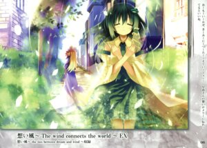 Rating: Safe Score: 19 Tags: eefy kochiya_sanae maribel_han shino_(eefy) touhou User: midzki