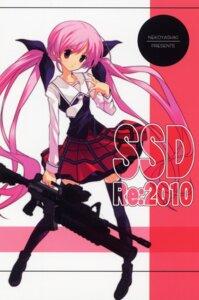 Rating: Safe Score: 23 Tags: gun nekoyashiki sasaki_mutsumi seifuku User: Share