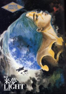 Rating: Safe Score: 2 Tags: ishtar macross macross_ii mikimoto_haruhiko User: Radioactive