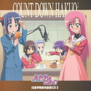 Rating: Safe Score: 14 Tags: asakaze_risa disc_cover hanabishi_miki hayate_no_gotoku katsura_hinagiku nishizawa_ayumu screening segawa_izumi seifuku User: koyukidono
