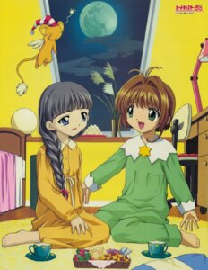 Rating: Safe Score: 19 Tags: card_captor_sakura daidouji_tomoyo kerberos kinomoto_sakura pajama User: saffy