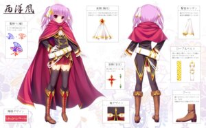 Rating: Safe Score: 8 Tags: alice_gear_aegis character_design heels thighhighs uniform yunagi_amane User: RyuZU