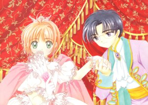 Rating: Safe Score: 4 Tags: card_captor_sakura clamp hiiragizawa_eriol kinomoto_sakura possible_duplicate tagme User: Omgix