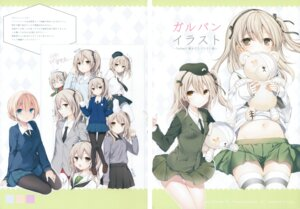 Rating: Questionable Score: 54 Tags: darjeeling fixme gap girls_und_panzer komeshiro_kasu pantsu pantyhose seifuku shimada_arisu thighhighs uniform User: Twinsenzw