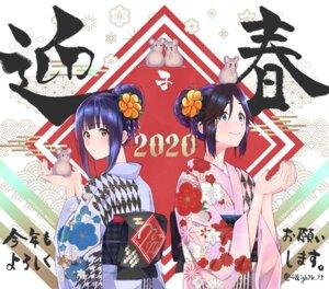 Rating: Safe Score: 12 Tags: hibike!_euphonium kasaki_nozomi kimono liz_to_aoi_tori rorigahaku yoroizuka_mizore User: Dreista
