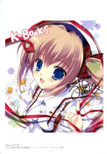 Rating: Safe Score: 19 Tags: autographed k-books mikeou User: WtfCakes